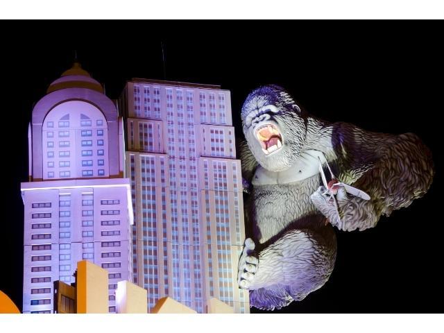King Kong New York